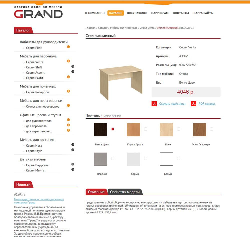 Дизайн сайта юзабилити